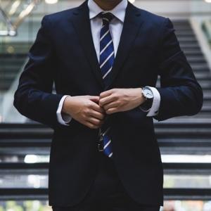 El salario en especie en los despachos de abogados