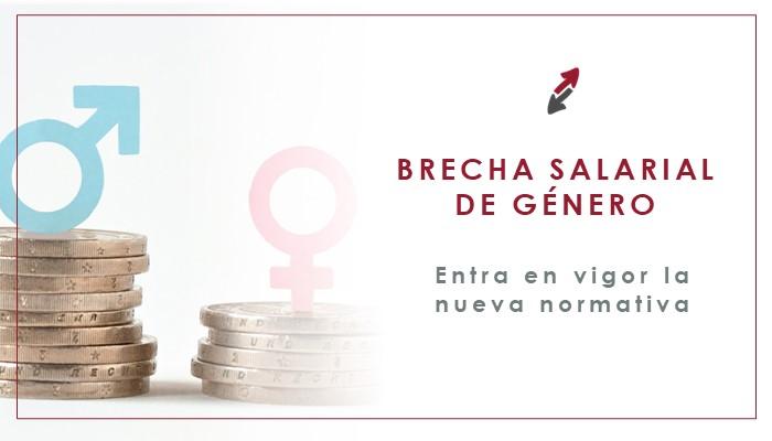 Brecha salarial de género: entra en vigor la nueva normativa